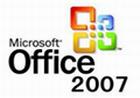 Office 2007 SP3专业增强版2017.04